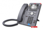 AVAYA J169 IP Phone NO POWER SUPPLY